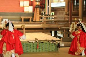"""稚児の舞 ・ Chigonomai  """"Traditional Dance Of Kawaguchiko Town"""""""