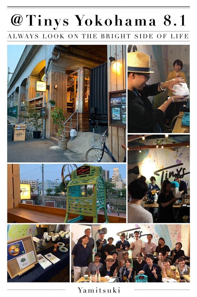 Tinys Yokohama Hinodecho かき氷イベント!